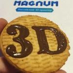 Фото: Печать шоколадной пастой с помощью приставки к 3Д принтеру Магнум