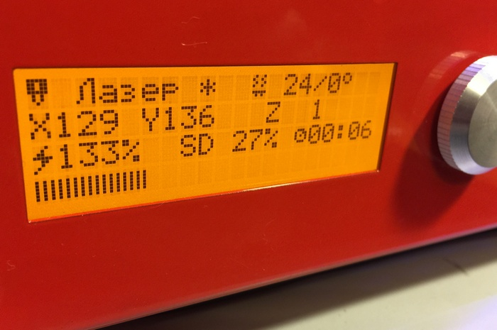 [icon-none,Подробнее о лазере »»]/lazernyj-graver-na-baze-magnum-3d/