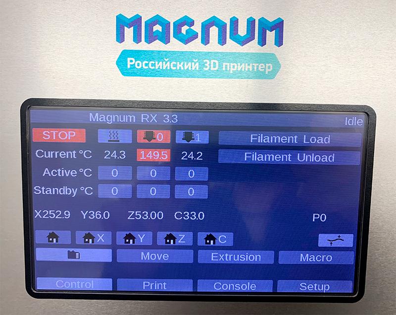 Экран сенсорный Magnum RX фото